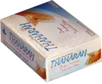 Sabun Thaharah -Graha Herbal-